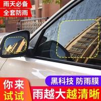 汽车后视镜防雨膜反光镜防雾膜纳米防炫目倒车镜防水贴膜远光通用