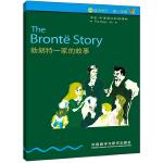 书虫・牛津英汉双语读物:勃朗特一家的故事(3级下 适合初三、高一年级)