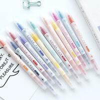 点石荧光笔24色水彩笔双头画笔珍珠杆彩笔创意涂鸦笔标记笔记号笔