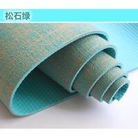 亚麻初学者瑜伽垫防滑健身垫运动垫子无味 5mm(型)