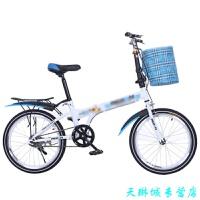20181002121212070折叠自行车20寸减震双碟刹变速超轻便携款学生男女式山地单车