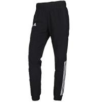 Adidas阿迪达斯 女子 运动休闲长裤裤 收口小脚裤B45835