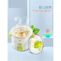 bb煲 婴儿电饭煲宝宝辅食锅多功能迷你儿童电饭锅煮粥锅1L g8m