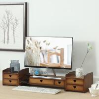 【1件3折 领券】天然楠竹茶色护脊椎增高架 电脑抬高显示器增高架多抽屉收纳架