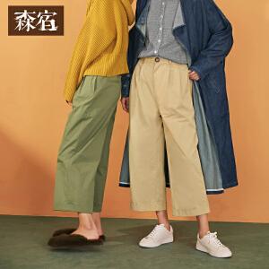 【5折参考价93.3】森宿阔腿裤子春装2018新款文艺脚口翻边九分休闲裤女