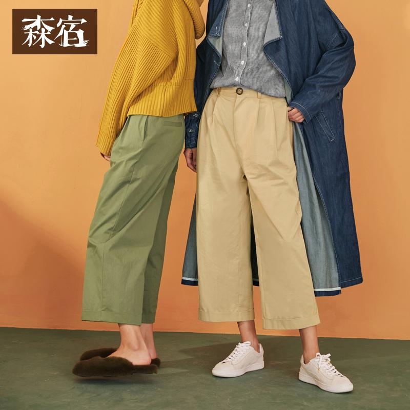 94】森宿阔腿裤子春装2018新款文艺脚口翻边九分休闲裤女