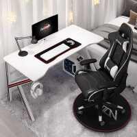 粉色电竞桌电脑台式桌游戏家用直播桌子情侣双人桌椅套装组合书桌