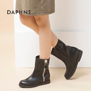 达芙妮正品女靴短筒时尚舒适女鞋圆头侧拉链金属装饰女中筒靴子