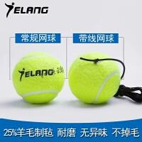 网球单人练习带线网球训练器底座带绳球初学者回弹单打牵珑球自打