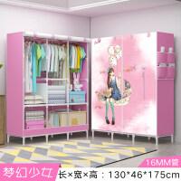 简易布衣柜简约现代经济型钢架加固组装双人寝室拉链折叠布艺衣橱J
