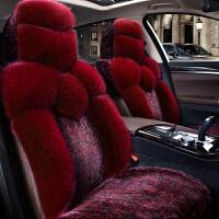汽车座套冬季福克斯科鲁兹卡罗拉朗逸捷达起亚k3别克英朗福睿斯朗动飞度长毛专用全包车坐垫