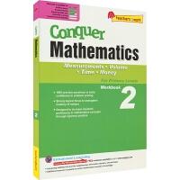 SAP Conquer Mathematics 2 Measurements Volume Time Money 攻克