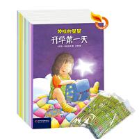 小橘灯桥梁书(超值大礼盒,51册/盒)