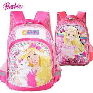芭比1-3-4年级小学生儿女孩子童卡通减负可爱双肩背书包
