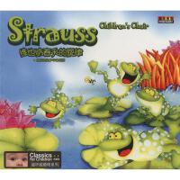 维也纳春天的旋律(越听越聪明系列)CD( 货号:102310427002)