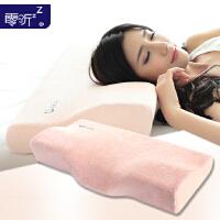 零听恒温太空记忆棉枕护颈枕头 蓝粉眠枕颈部男用女用 夜间睡觉枕
