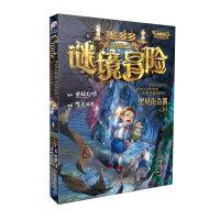 王一梅童话系列(全套7册)鼹鼠的月亮河王一梅童话一年级必读经典书目二三年级课外阅读必读书儿童读物6-12岁木偶的森林恐