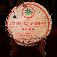 【单片拍】2003年 中茶易武精品陈年普洱茶生茶357克片