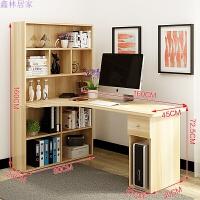 转角电脑桌台式家用简约书柜书桌一体书架组合学生写字台办公桌子 1.6米浅胡桃 双面桌面