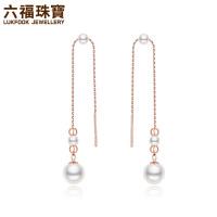 六福珠宝POP(泡泡)系列18K金淡水珍珠耳环女珍珠耳线 定价 L71TBPE14R