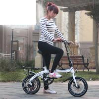 折叠自行车男女式 14/16寸变速碟刹小轮迷你轻便儿童学生单车