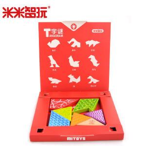 【领券立减50元】米米智玩 智力拼图 认知拼图 益智T字谜 四巧板 游戏智力玩具活动专属