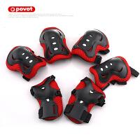 儿童滑板车护具六件套 护膝 护肘 护手/护腕