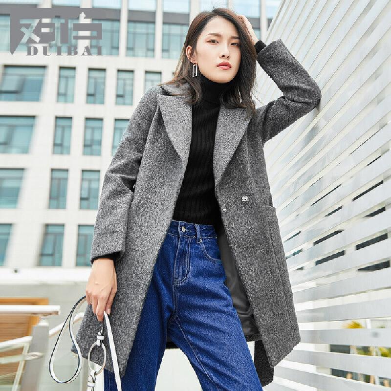 对白系带廓形毛呢大衣女中长款冬季长袖翻领直筒呢外套花灰毛呢 中长款外套 本料腰带 结构分割