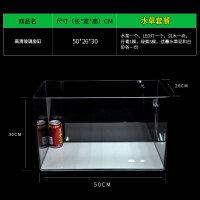真水草鱼缸水族箱小型桌面生态客厅家用装饰玻璃乌龟缸迷你金鱼缸