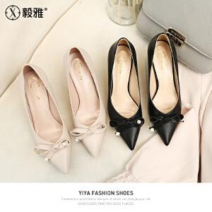 【毅雅】2018春季新款韩版时尚浅口单鞋尖头珍珠蝴蝶结中跟高跟鞋鞋子 YD8WM1798