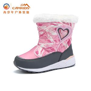 CAMKIDS儿童棉靴2017冬季新款女童中大童 防寒户外雪地靴
