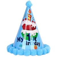 生日帽子儿童生日周岁派对聚会装扮帽子创意彩球生日帽子装饰布置用品