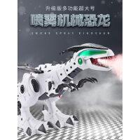 儿童超大恐龙玩具电动会走仿真动物2男孩3岁4岁6岁大号霸王龙模型