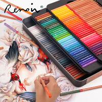 马可3100雷诺阿48 72 100色彩铅彩色铅笔水溶性油性马克专业手绘