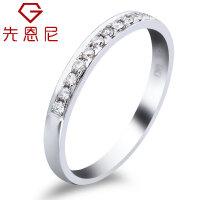 先恩尼钻石 18k白金钻戒 女款尾戒 排钻戒指 钟情指环 订婚戒指 侣情戒指 求婚戒指生日礼物