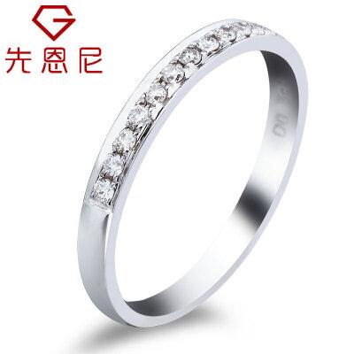 先恩尼钻石 18k白金钻戒 女款尾戒 排钻戒指 钟情指环 订婚戒指 侣情戒指 求婚戒指生日礼物免费刻字 钻石群镶