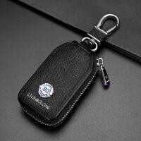 通用型汽车钥匙包遥控定制钥匙包拉链适用套扣车型新款女士汽车迈腾黑色女士 品牌标志款 黑色