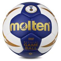 Molten摩腾 比赛训练 PU材质 3号2号手球 IHF公认球 5001
