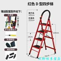 梯子家用折叠梯加厚室内人字梯移动楼梯伸缩梯步梯多功能扶梯
