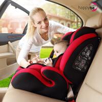 儿童安全座椅婴儿宝宝车载简易9个月-12岁便携式坐椅