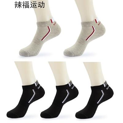 白色运动袜男士低帮短袜纯棉袜子春夏季薄短筒袜男全棉防臭船袜  均码(两件减五元) 发货周期:一般在付款后2-90天左右发货,具体发货时间请以与客服协商的时间为准