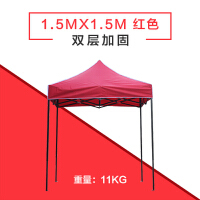 户外帐篷印字折叠伸缩四角帐篷伞摆摊雨棚车棚大伞雨篷遮阳棚