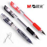晨光签字笔中性笔黑红色水笔碳素笔会议办公学生用文具批发0.5mm