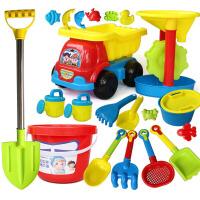儿童沙滩玩具车大号沙漏桶铲子男女宝宝挖沙玩沙玩具套装工具戏水