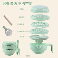 宝宝辅食工具磨研磨碗机水果泥手动研器给婴儿做蔬菜食物咬肉套装