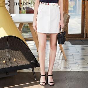 海贝2018夏装新款女 OL白领气质白色纯棉高腰开衩半身裙A字裙短裙