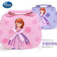 迪士尼苏菲亚公主手提包儿童包包礼物迷你小包宝宝女童斜挎包