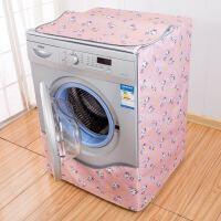 洗衣机罩滚筒式全自动6/7/8/10公斤通用防尘保护套防水防晒