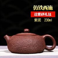 宜兴紫砂壶家用石瓢仿古西施壶泡茶壶茶具手工刻绘瑕疵功夫泡茶