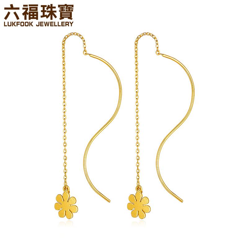 六福珠宝足金耳线太阳花黄金耳线链条耳饰计价B01TBGE0007清新的花朵 少女力满满